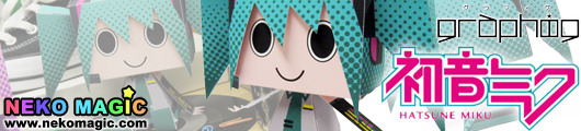 Vocaloid 2 – Hatsune Miku 11cm Graphig 057 paper craft by Cospa