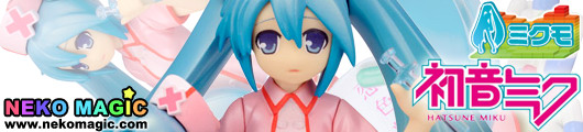 Vocaloid 2   Hatsune Miku Mikumo Original Collection #01 Love Ward non scale PVC figure by Hobby Stock