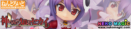 The World God Only Knows – Haqua Nendoroid No.198 action figure by Max Factory