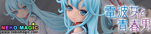 Denpa Onna to Seishun Otoko – Towa Erio 1/8 PVC figure by FREEing