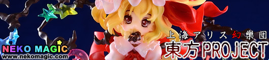 Touhou Project   Flandre Scarlet non scale GK by Glemo