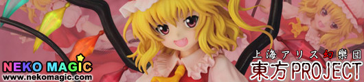 Touhou Project   Flandre Scarlet Ver.2 1/8 PVC figure by Griffon Enterprises