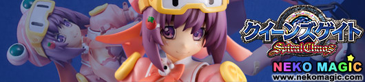 Queen's Gate Spiral Chaos – the Magical Scissors Nail Marron=Macaron non scale PVC figure by Hobby Japan