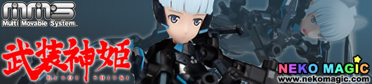 Busou Shinki – Fubuki II Type Ninja Type MMS 3rd tall action figure by Konami