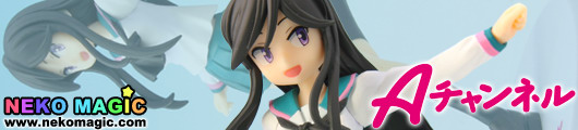 A Channel – Nishi Yuko Yuko non scale PVC prize figure by SEGA