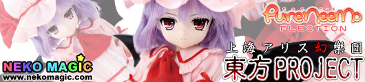 Touhou Project – Remilia Scarlet PureNeemo Character Series No.047 1/6 doll by AZONE