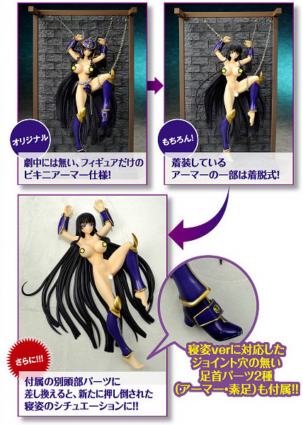 Ikusaotome Valkyrie 2 – Ikusaotome of Zangetsu Aaliyah 2nd Vol. 2 A Type 1/8 PVC figure by Giga Pulse