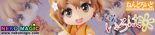Hanasaku Iroha – Matsumae Ohana Nendoroid No.203 action figure by Good Smile Company