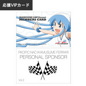 Shinryaku! Ika Musume   Ika Musume Revoltech action figure by LMP Motorsport