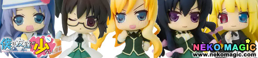 Boku wa Tomodachi ga Sukunai Collection figure NanoCollect series trading figure by Media Factory