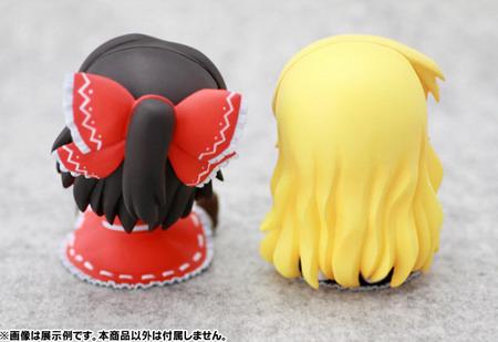 Touhou Project – Hakurei Reimu Petanko non scale PVC figure by Algernon Product
