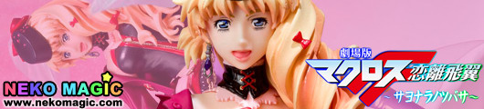 Macross Frontier The Movie: The Wings of Goodbye   Sheryl Nome Shine of Valkyria non scale PVC figure by Bandai