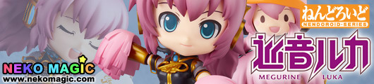 Vocaloid 2   Megurine Luka Support Ver. Nendoroid No.220 action figure by Good Smile Company