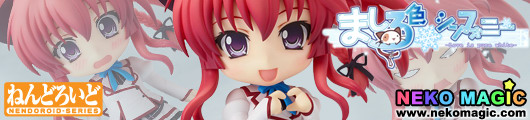 Mashiroiro Symphony – Inui Sana Nendoroid No.218 action figure by Good Smile Company