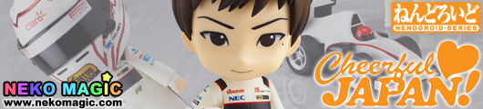 Cheerful Japan! – Kobayashi Kamui Ganbare Japan Ver. Nendoroid No.228 action figure by Good Smile Company