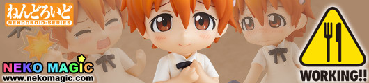 Working!! – Inami Mahiru Nendoroid No.230 action figure by Max Factory