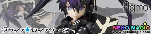 Black Rock Shooter   figma Insane Black Rock Shooter SP 041 action figure by JRPG
