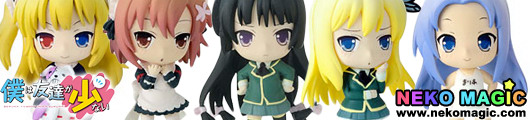 Boku wa Tomodachi ga Sukunai Strap Figure Collection trading figure by Media Factory