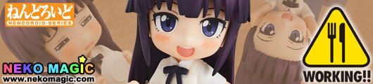 Working!! – Yamada Aoi Nendoroid No.233 action figure by Max Factory