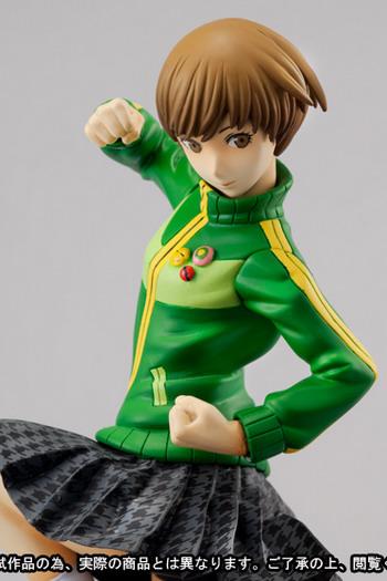 Persona 4 – Satonaka Chie non scale PVC figure by Bandai