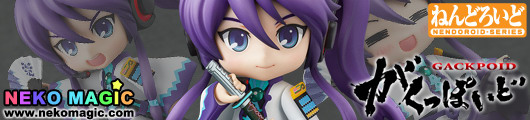 Vocaloid 2   Kamui Gakupo Nendoroid No.247 action figure by Good Smile Company