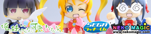 SEGA Lucky Kuji Limited My Little Sister Can't Be This Cute Prize items by SEGA: Prize C, D, E