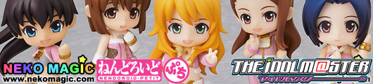 THE IDOLM@STER 2 Stage 02 Nendoroid Petit trading figures by Good Smile Company