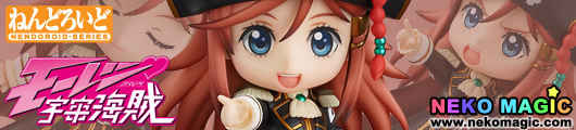 Bodacious Space Pirates – Kato Marika Nendoroid No.255 action figure by Good Smile Company