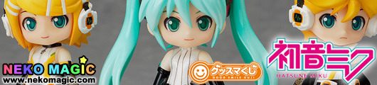 GSC Lottery: Hatsune Miku 2012 Winter Ver.   C Prize Nendoroid Petite: Miku/Rin/Len Append Set by Good Smile Company