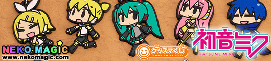 GSC Lottery: Hatsune Miku 2012 Winter Ver.   F Prize Rubber Strap Set by Good Smile Company