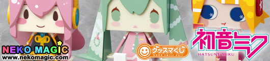 GSC Lottery: Hatsune Miku 2012 Winter Ver.   G Prize graphig ABS by Good Smile Company