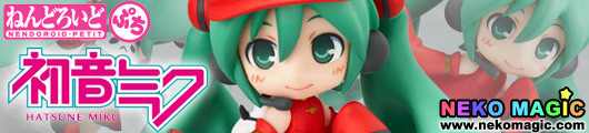Vocaloid 2   HMO Ver. Nendoroid Petit trading figure by Sony Music Entertainment