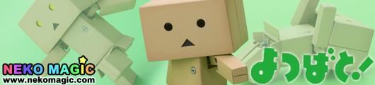 Yotsuba&! – Danboard Mini non scale plastic kit by Kotobukiya