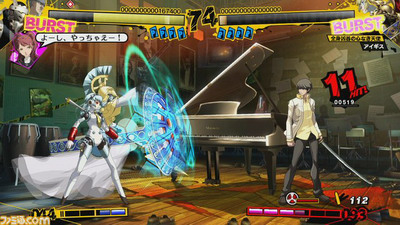 Persona 4: The Ultimate in Mayonaka Arena – Aigis The Ultimate Ver. Famitsu Original Color figma 161 action figure by Max Factory