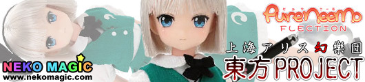 Touhou Project – Konpaku Youmu PureNeemo Character Series No.063 1/6 doll by AZONE