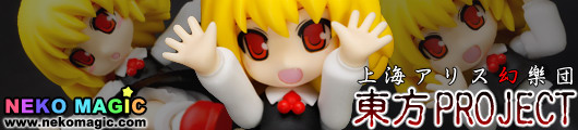 Touhou Project – Rumia Ver1.5 GK by Liquidstone