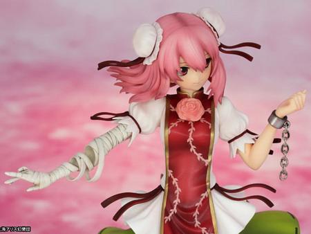 Touhou Project – Ibaraki Kasen 1/8 PVC figure by Griffon Enterprises