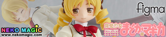 Puella Magi Madoka Magica – Tomoe Mami School Uniform Ver. figma 166 action figure by Max Factory