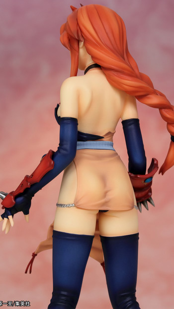 Bastard!! Destructive God of Darkness – Tia Noto Yoko 1/7 PVC figure by Griffon Enterprises
