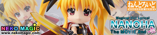 Magical Girl Lyrical Nanoha The MOVIE 2nd A's – Fate Testarossa Blaze Form Edition Nendoroid No. 289 action figure by Good Smile Company