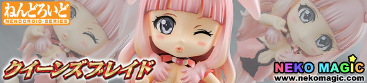 Queen's Blade – Melona Nendoroid No.307a action figure by FREEing