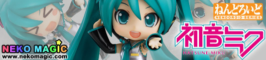 Vocaloid 2 – Hatsune Miku 2.0 Nendoroid No. 300 action figure by Good Smile Company