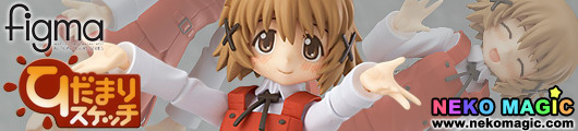 Hidamari Sketch x Honeycomb – Yuno figma 173 action figure by Max Factory