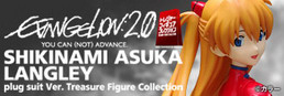 Evangelion 2.0 You can (not) Advance   Shikinami Asuka Langley Plug Suit Ver. 1/10 PVC figure by WAVE