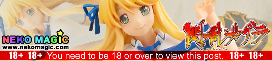 Senran Kagura: Portrait of the Girls – Katsuragi Gutto Kuru Figure Collection La beaute 17 1/8 PVC figure by CM's Corp.