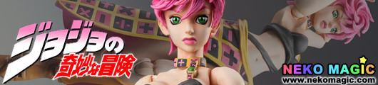 JoJo's Bizarre Adventure Part 5   Trish Una Hirohiko Araki Specified Color non scale action figure by Medicos Entertainment