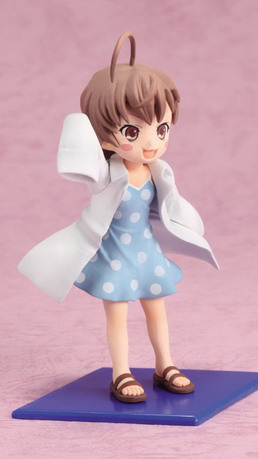 A Certain Magical Index   Toy's works collection 4.5 A Certain Magical Index II trading figure by Toy's works