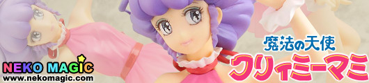 Magical Angel Creamy Mami   Creamy Mami Gutto Kuru Figure Collection La beaute 18 non scale PVC figure by CM's Corp.
