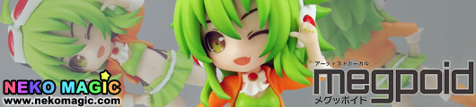 Megpoid – Deformed Mamama Shiki GUMI non scale GK by Coneckers