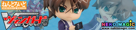 Cardfight!! Vanguard – Kai Toshiki Nendoroid No. 316 action figure by Good Smile Company
